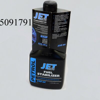 Benzinadalék 250ml JET 100  stabilizáló XADO Benzinadalék 250ml JET 100 XB40083 stabilizáló XADO